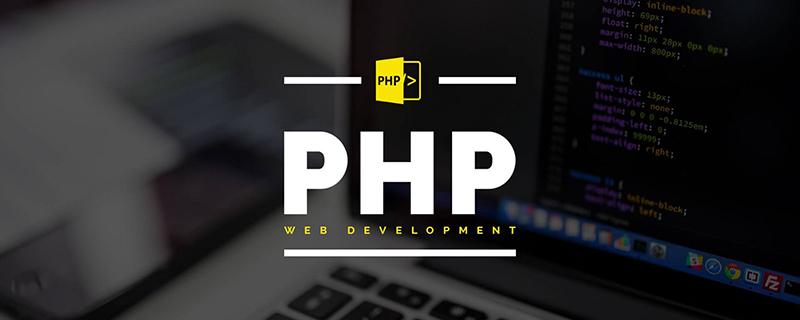 php怎么转换时间格式插图1